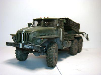 BM-21-KU