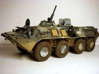 BTR-80-ATO-KU