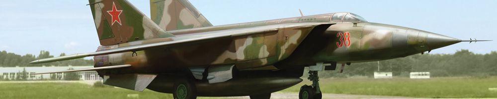 1:48 МиГ-25РБФ